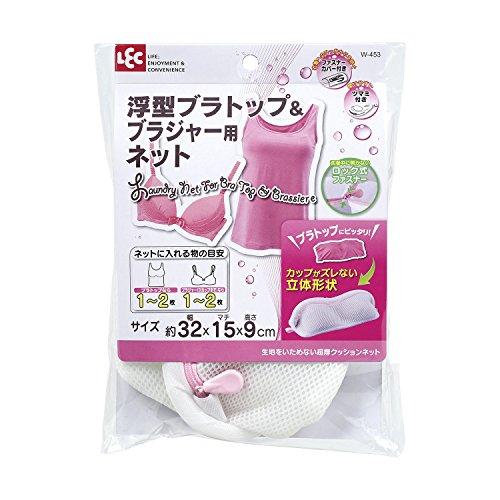 レック CX ブラトップ & ブラジャー用ネット (細目) 洗濯ネット W-453