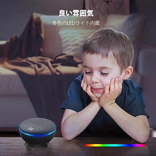 TaoTronics(タオトロニクス)『TT-SK021』
