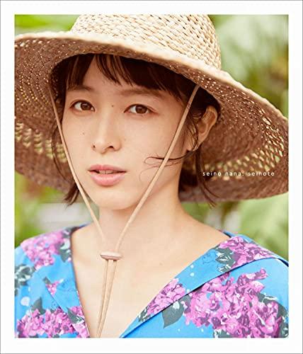 【特装版】清野菜名 1st Photo BOOK セイノート:seinote ([バラエティ])