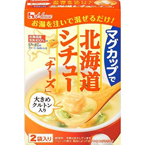 ハウスマグカップで北海道シチューチーズ 53g ×5個