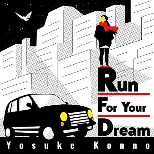 Yosuke Konno