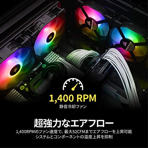 Build My PC, PC Builder, Corsair SP120 RGB