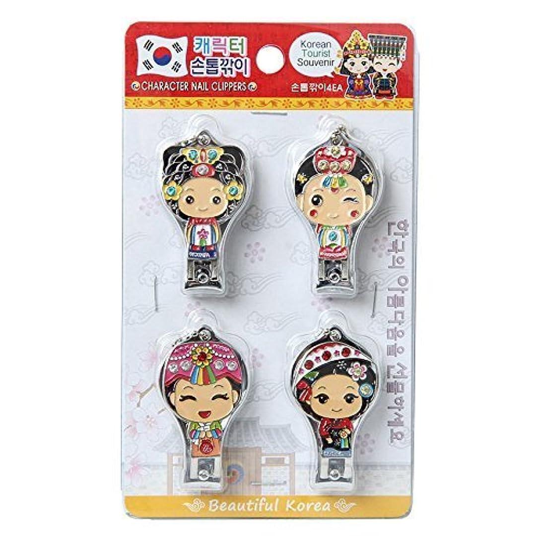 サージしなやか欺Gongyenara Character Nail 4EA / 韓国の伝統的な釘(無作為出荷) [並行輸入品]