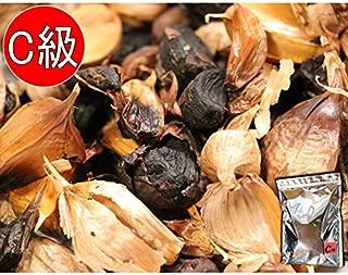 青森県産熟成黒にんにく C級 500g 訳あり 黒ニンニク バラタイプ