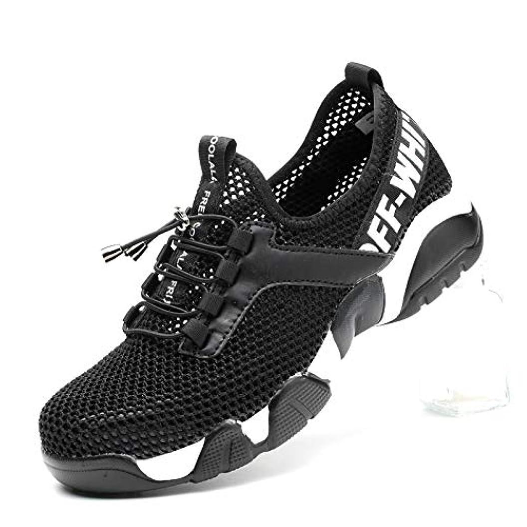 [ジャクシボー] 安全靴 作業靴 メッシュ 鋼先芯 鋼製ミッドソール セーフティーシューズ 通気性抜群 防臭 防滑 耐磨耗 絶縁 メンズ レディース 526