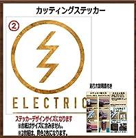 ② ELECTRIC エレクトリック カッティングステッカー (金, 縦8cm 2枚組)