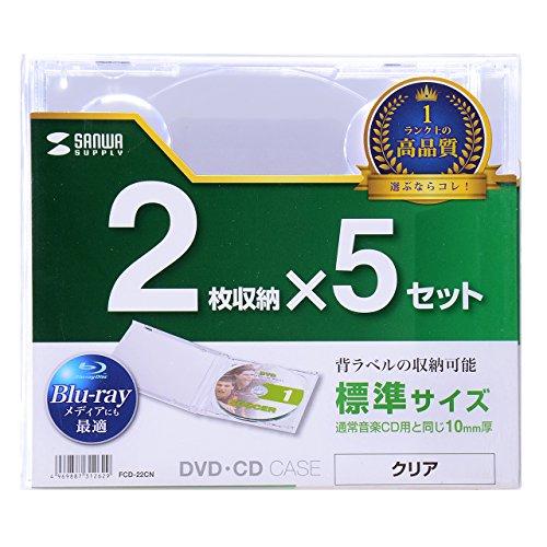 『サンワサプライ CD・DVD・BDケース 2枚収納×5枚セット 厚さ10mm クリア FCD-22CN』の2枚目の画像