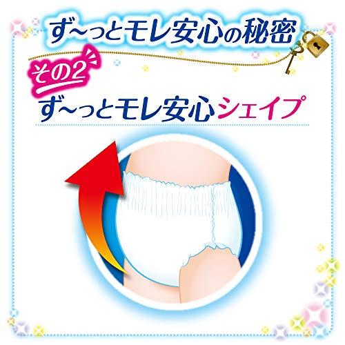 【パンツMサイズ】マミーポコパンツドラえもんオムツ(6~12kg)58枚