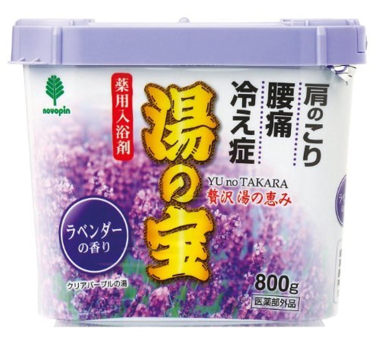 ギャング定数彼ら紀陽除虫菊 湯の宝 ラベンダーの香り 800g【まとめ買い16個セット】 N-0057
