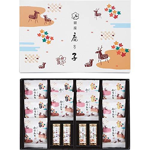 銀座鹿乃子 和菓子 詰合せ かりんとう 羊羹 (KYM-H)