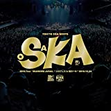 "2018 Tour「SKANKING JAPAN」""スカフェス in 城ホール"" 2018.12.24(CD2枚組+Blu-ray Disc)"