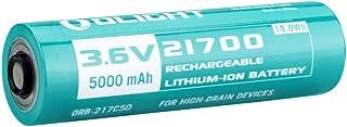 OLIGHT(オーライト) 21700バッテリー 5000mAh 専用リチウムイオン電池 UN38.3済み PSE済み
