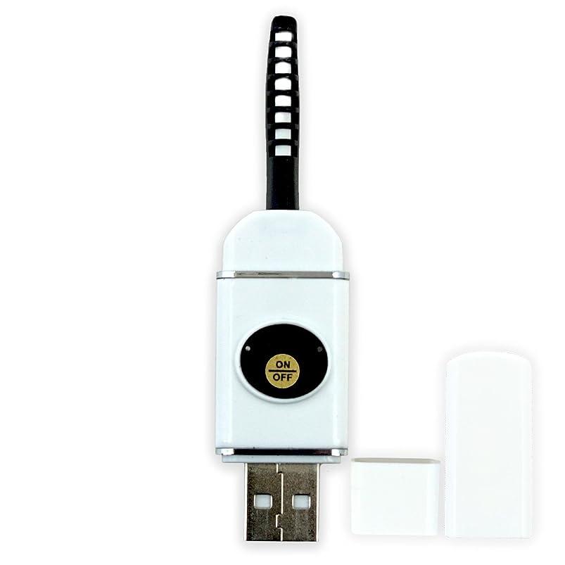 商標衝突する愛人【即納】USB充電式 まつ毛 カーラー ホット ビューラー