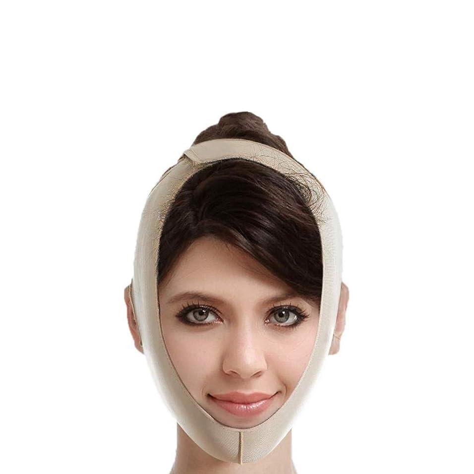 代理店スキー冗談でHUYYA 女性の顔を持ち上げるベルト、しわ防止包帯 二重あごの減量顔 Vライン頬 フェイスリフティング包帯,Flesh_Medium