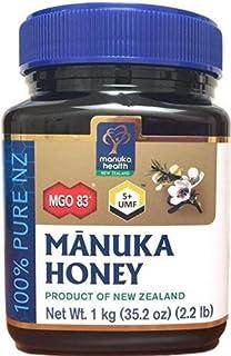 マヌカヘルス manuka health ニュージーランド 100% ピュア マヌカハニー 1Kg UMF5+ MGO83