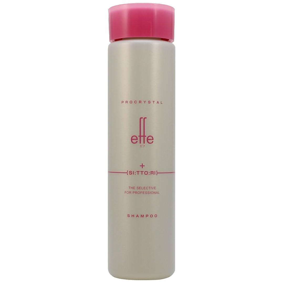 イブディスパッチしっかりアペティート化粧品 プロクリスタル effe (エフ) シャンプー しっとり250ml