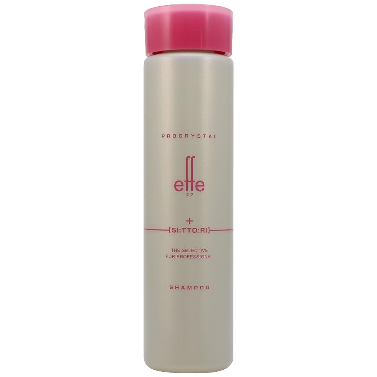 オデュッセウスレンダリング形アペティート化粧品 プロクリスタル effe (エフ) シャンプー しっとり250ml