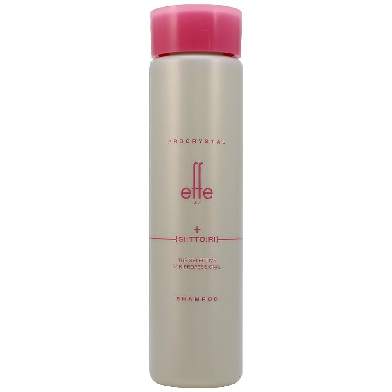 シャー不機嫌そうな促進するアペティート化粧品 プロクリスタル effe (エフ) シャンプー しっとり250ml