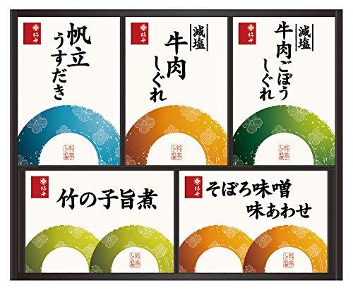 【柿安オンラインショップ】柿安本店 料亭しぐれ煮 ギフトセットG30 90551