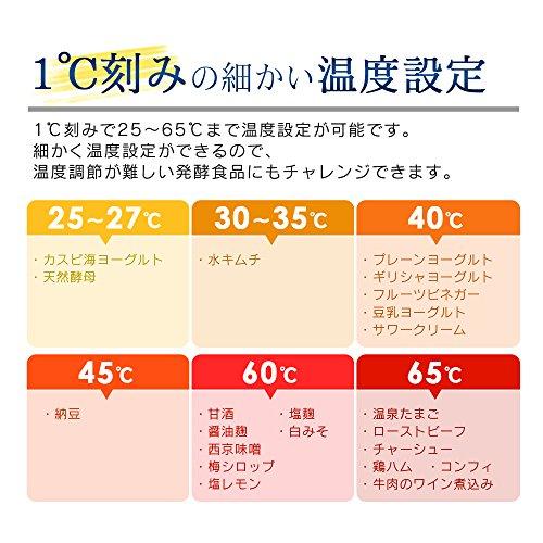 アイリスオーヤマヨーグルトメーカー飲むヨーグルトモード温度調節機能付きIYM-013