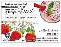 7Days Diet 7包 セブンデイズダイエット (ストロベリー味)