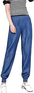 LUKEEXIN Ultra-Thin Tiansi Cowboy Harem Pants Female Summer High Waist Elastic Nine Pants Korean Version of Loose Casual Trousers