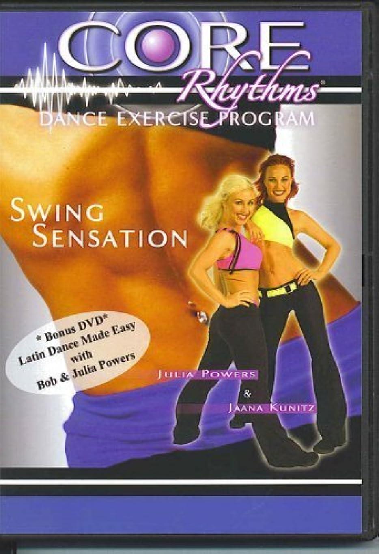 消費洗練不名誉な【ショップジャパン海外正規品】 コアリズム スイングセンセーション Core Rhythms Dance Exercise Program - Swing Sensation