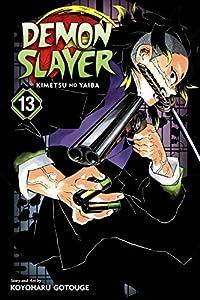 Demon Slayer: Kimetsu no Yaiba 13話 表紙画像