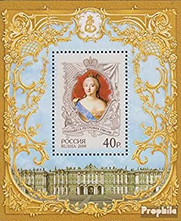 Russland block128 (complete.issue.) 2009 Zarin Elizabeth I. (Stamps for collectors)