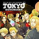 Tokyo Revengers 2022 Calendar: Anime-Manga OFFICIAL Calendar 2022-2023.Kalendar calendario calendrier 18 monthly  Anime Gifts, Office Supplies  - January 2022 to December 2023