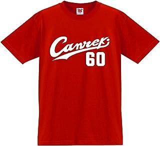 シャレもん 還暦祝い 父 母 還暦 赤い tシャツ メンズ レディース 【広島】プレゼント FBA