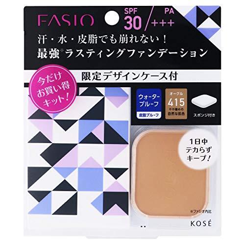 コーセー ファシオ ラスティング ファンデーション WP キット3 415 オークルやや暗めの自然な肌色 SPF30 PA+++ [1579]