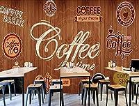 写真の壁紙3D壁画コーヒーショップヴィンテージアルファベット背景壁現代のHdポスター大きな壁のステッカーツーリング壁アート装飾壁の装飾-118.2x82.7inch