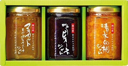 国産果実の低糖ジャム3個入り プレザーブスタイル (清水白桃・ニューピオーネ・マスカット 各145g) GFJ-30
