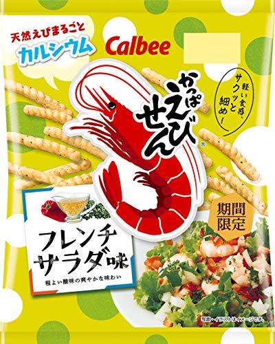 カルビー かっぱえびせん フレンチサラダ味 70g ×12袋
