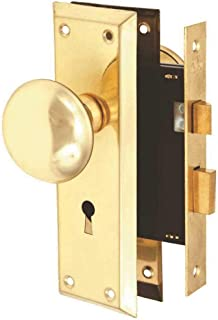 215-04-51 Inside Lock Set
