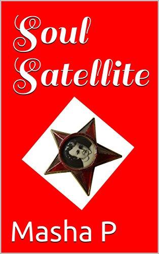 Soul Satellite (English Edition)