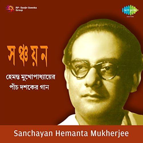 Rabindranath Tagore, Dilip Sarkar, Nirmal Bhattacharya, Sudhirlal Chakraborty, Salil Chowdhury, Satinath Mukherjee, Nachiketa Ghosh, Shyamal Mitra