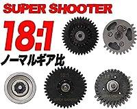 [ベアリング軸でスムーズ回転 電動ガン スチール カスタム ギア ] SUPER SHOOTER ベアリング軸受け 18:1 強化 スチールギア 2ピース構造 [6枚ベベルギア] // DSG 東京マルイ ギアセット サバゲー モーター ピストン CL4017