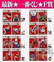 一番くじ ドラゴンボール HISTORY OF RIVALS F賞 名言 クリアポスター & ステッカー 全8種セット