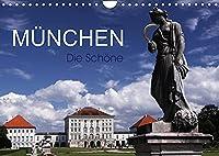 Muenchen - Die Schoene (Wandkalender 2022 DIN A4 quer): Muenchen - Die Hauptstadt Bayerns (Monatskalender, 14 Seiten )
