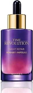 Missha Time Revolution Night Repair New Science Activator Ampoule, 1.7oz, MS04-Ampoule