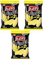 コンビニー限定 2020年12月 亀田製菓 KAMEDA ハッピーターン やみうま ペッパーチーズ味 ひろがる しあわせ ターン王子 Soft Rice Cracker (Pepper & Cheese) 米菓 39gx3袋 食べ試しセット