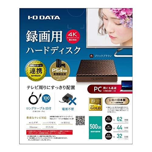 I-ODATA(アイ・オー・データ)『HDPT-UTSシリーズHDPT-UTS500BR』
