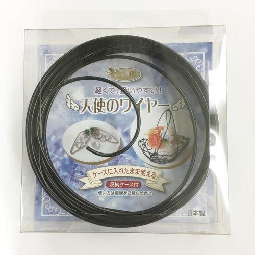 天使のWIRE ワイヤー収納ケース付 ブラック 2.0mm×5m
