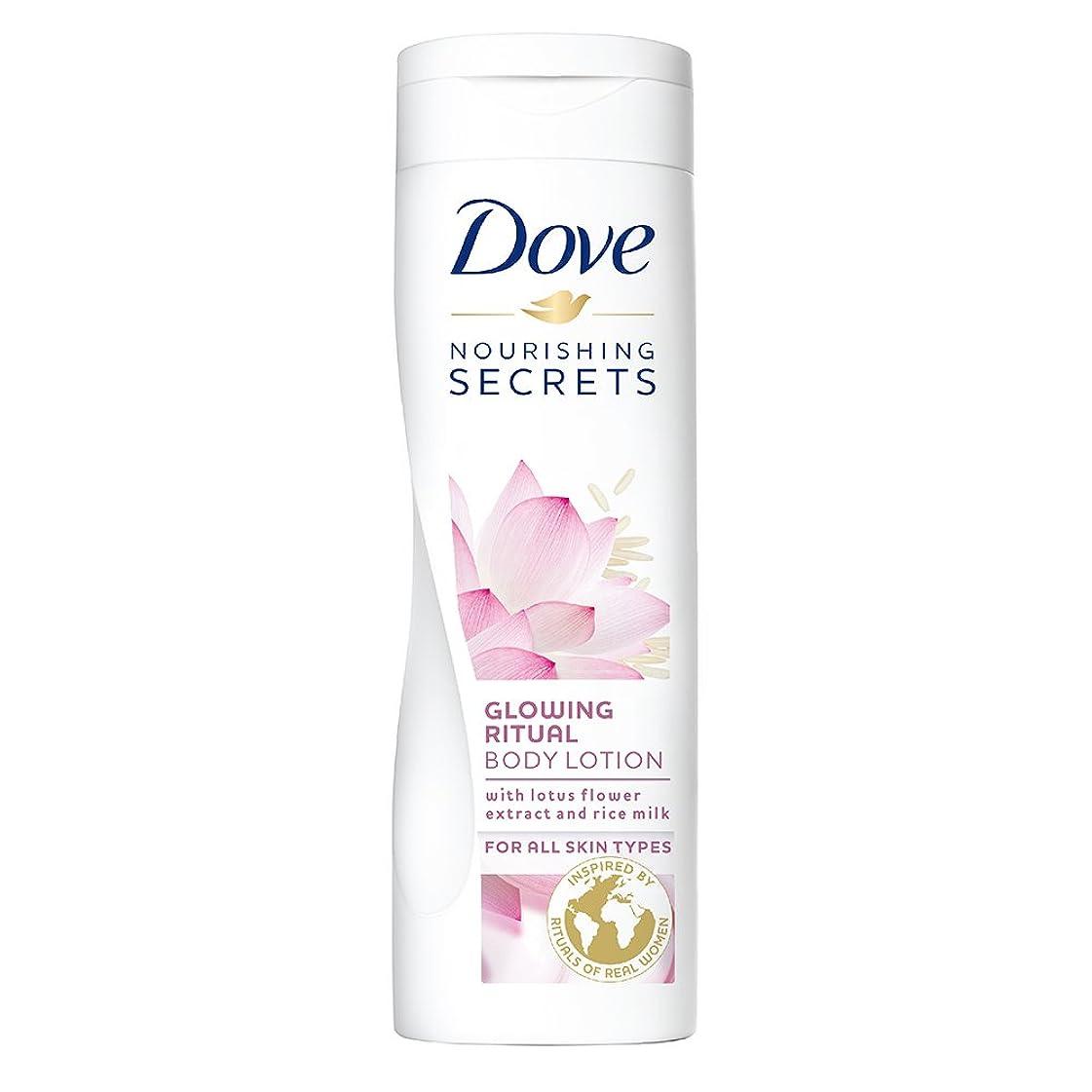 スーツ繊維領収書Dove Glowing Ritual Body Lotion, 250ml (Lotus flower and rice milk)