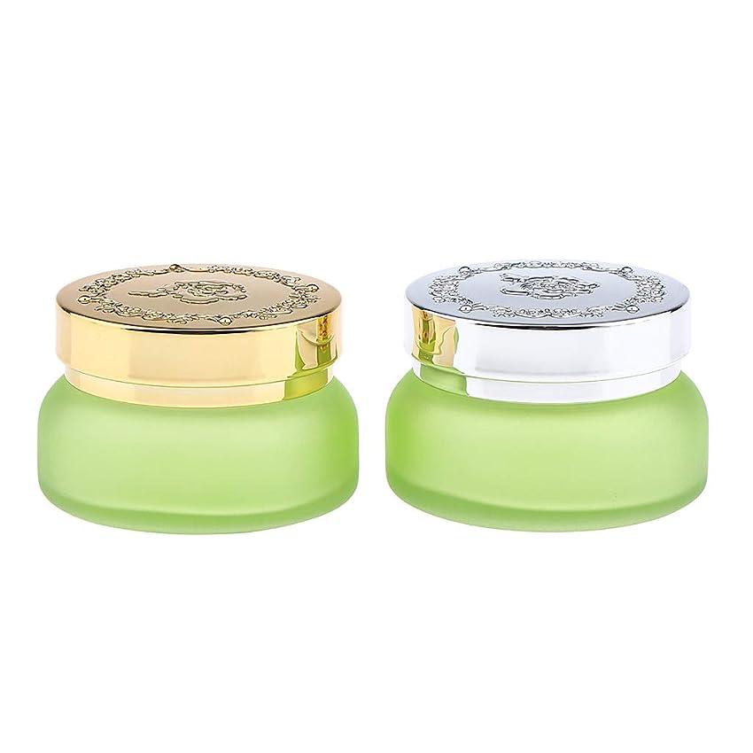 太平洋諸島文房具先のことを考えるPerfeclan 2個 ガラス製 空き缶 フェイスクリーム ボトル 化粧品容器 小分け容器 詰め替え 全2サイズ - 容量30g