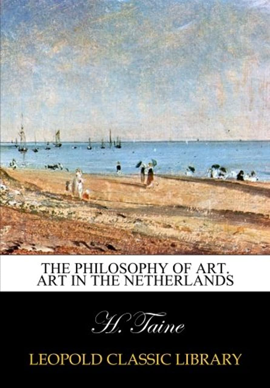 漫画正確な探偵The philosophy of art. Art in the Netherlands