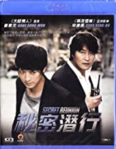 Secret Reunion Blu-Ray (Region A) (English Subtitled) (Hong Kong Version) Korean Movie