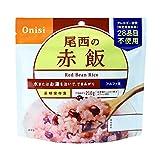 尾西食品 アルファ米 尾西の赤飯 食塩付 100g ×50個